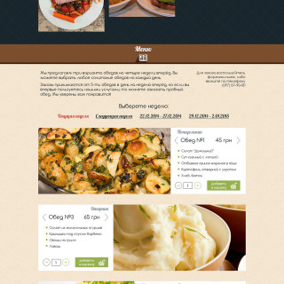 Website design for food delivery service