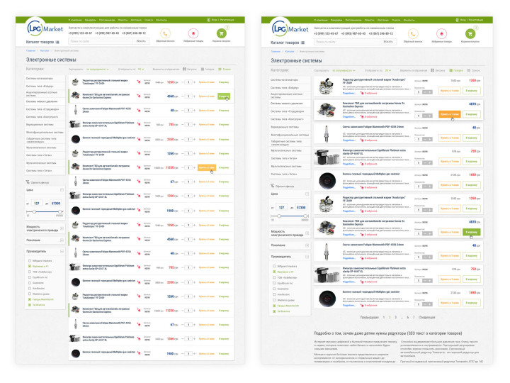 Catalog detailed list and list